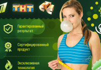 Медицинская Жевательная Резинка для Похудения Diet Gum - Синегорье